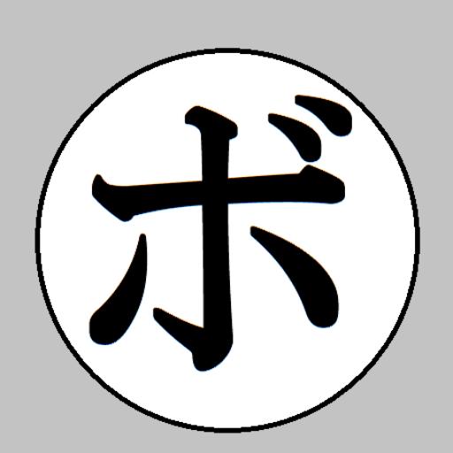 WBA世界ヘビー級王者一覧(記録関連) ボクシング選手名鑑ピックアップ ...